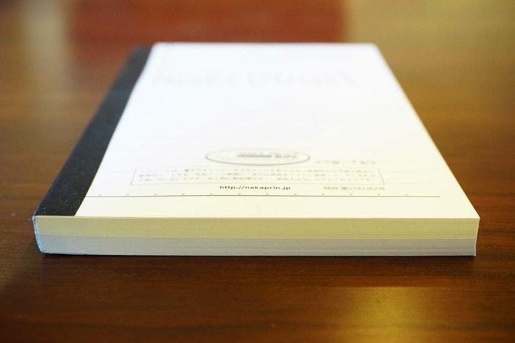 水平開きノート A6サイズ5mm方眼罫50枚、横罫50枚正面