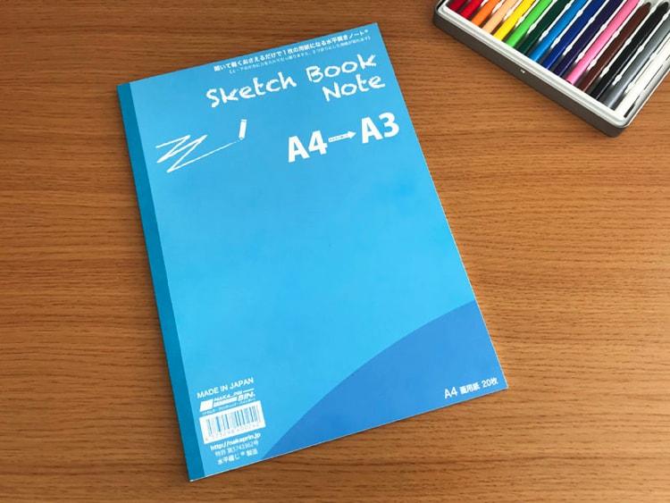 水平開きノート A4サイズスケッチブック20枚表紙2
