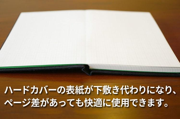 ハードカバーの表紙が下敷き代わりになり、ページ差があっても快適に使用できます。