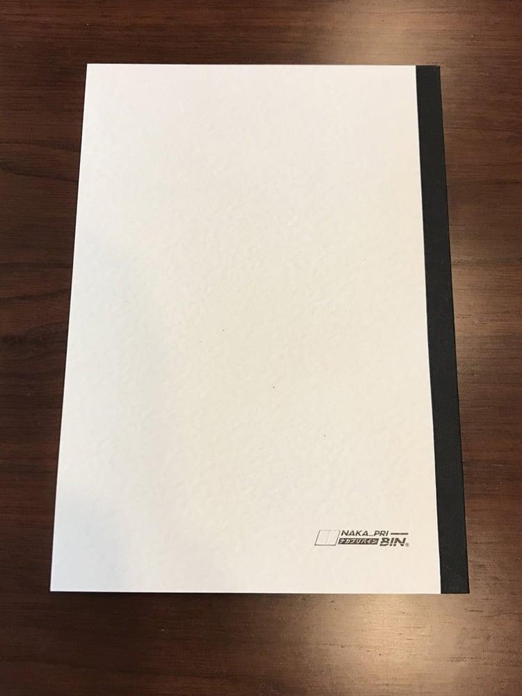 A5判 横罫ノート7.5mm罫 160頁 ハンマートーン/フールス紙ノートの裏表紙