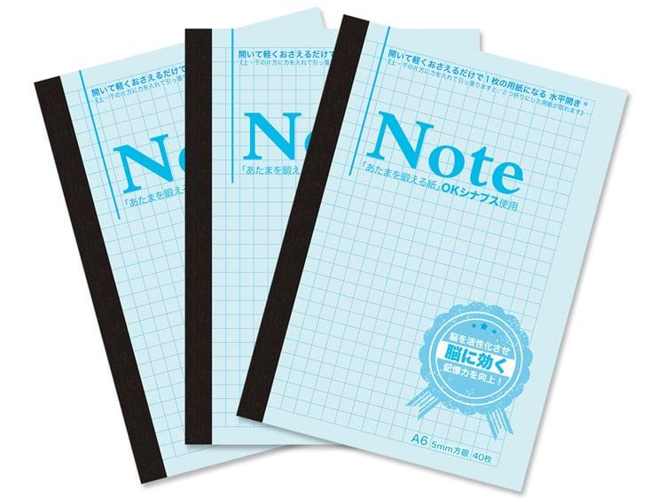 A6判 脳スッキリノート OKシナプス紙 3冊セット